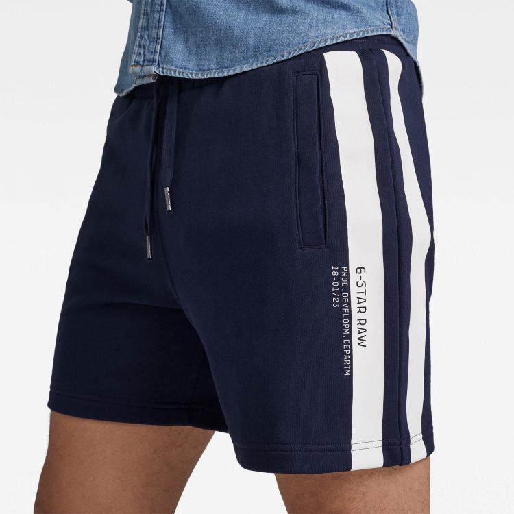 Ανδρική βερμούδα G-Star Sport Insert Sweat Shorts | Αυθεντικό 4