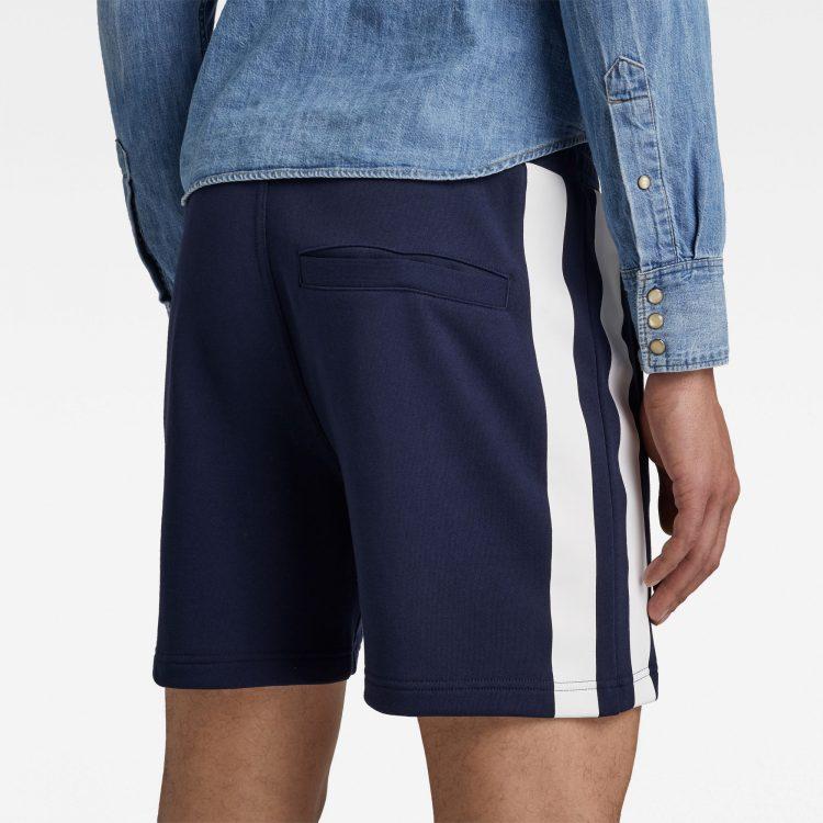 Ανδρική βερμούδα G-Star Sport Insert Sweat Shorts | Αυθεντικό 2