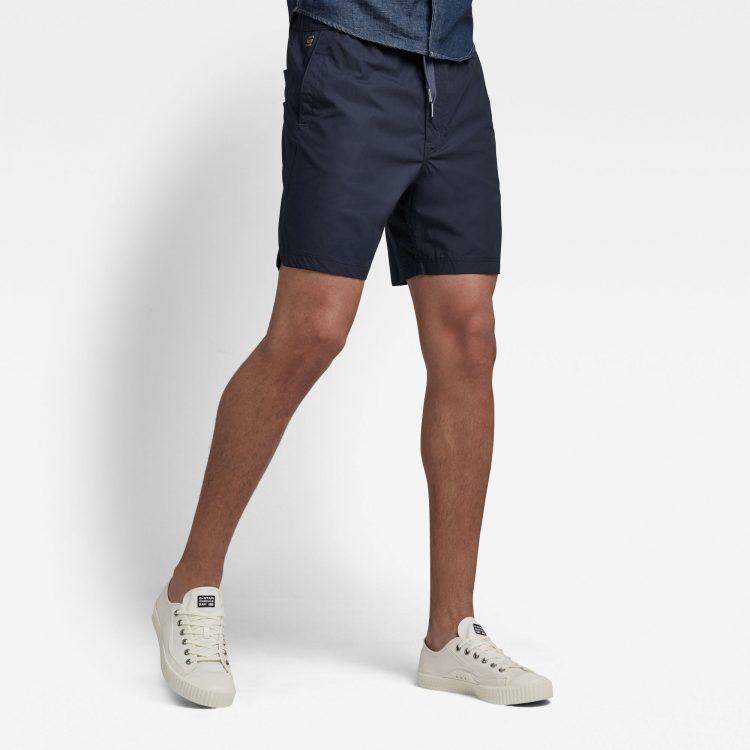 Ανδρικό παντελόνι G-Star Sport Trainer Shorts Αυθεντικό