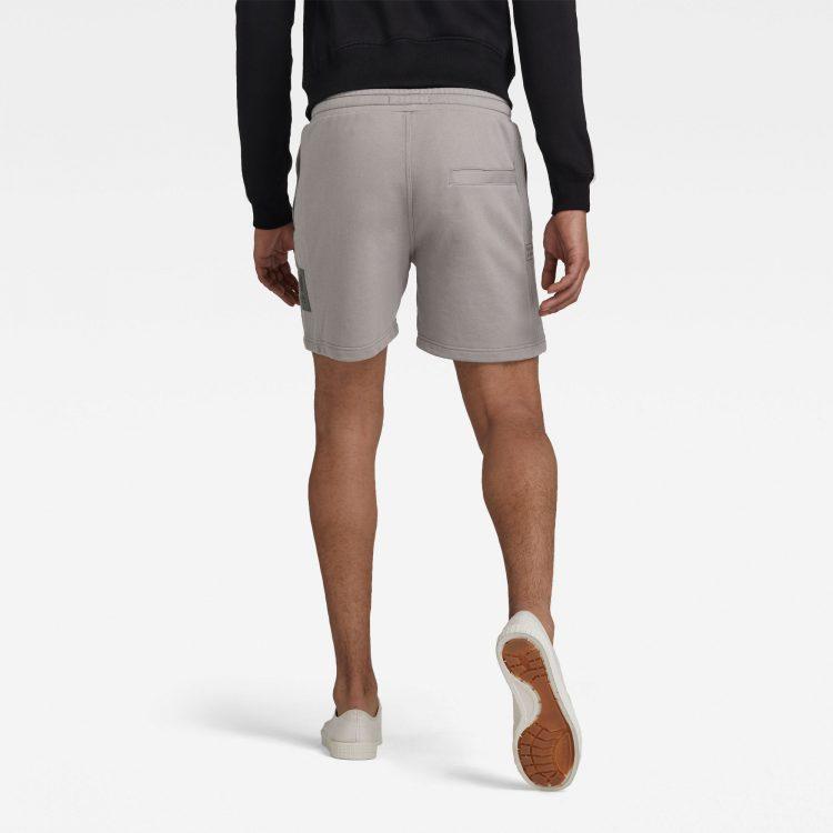 Ανδρική βερμούδα G-Star Stitch Panel Sweat Shorts | Αυθεντικό 1