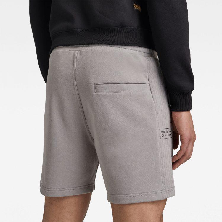 Ανδρική βερμούδα G-Star Stitch Panel Sweat Shorts | Αυθεντικό 2