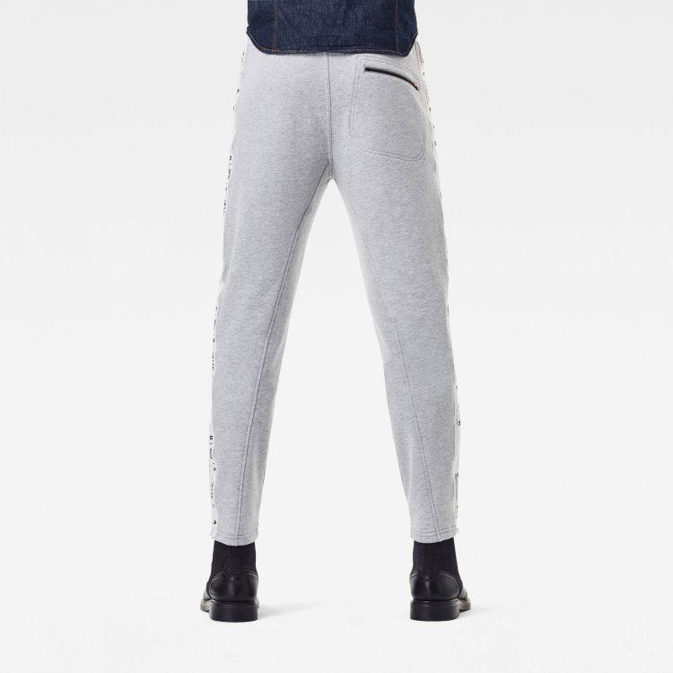 Ανδρικό παντελόνι G-Star Taping Sweatpants   Αυθεντικό 1