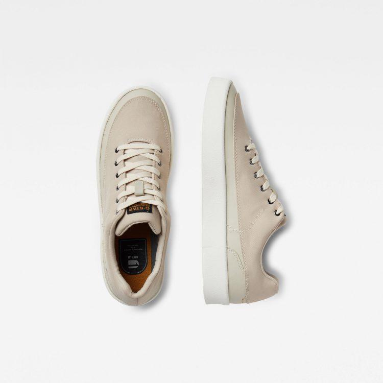 Ανδρικό G-Star Tect II Sneakers | Αυθεντικό 1