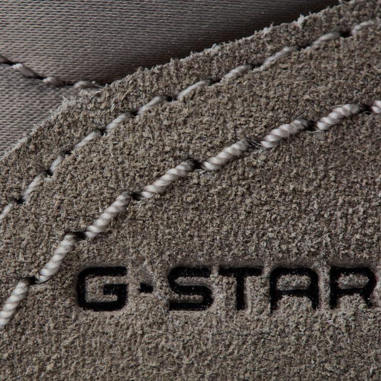 Ανδρικό G-Star Tect Pro Q2 Sneakers | Αυθεντικό 5