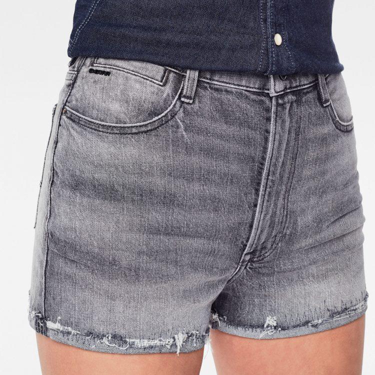 Γυναικείο σορτς G-Star Tedie Ripped Edge Ultra High Shorts | Αυθεντικό 3