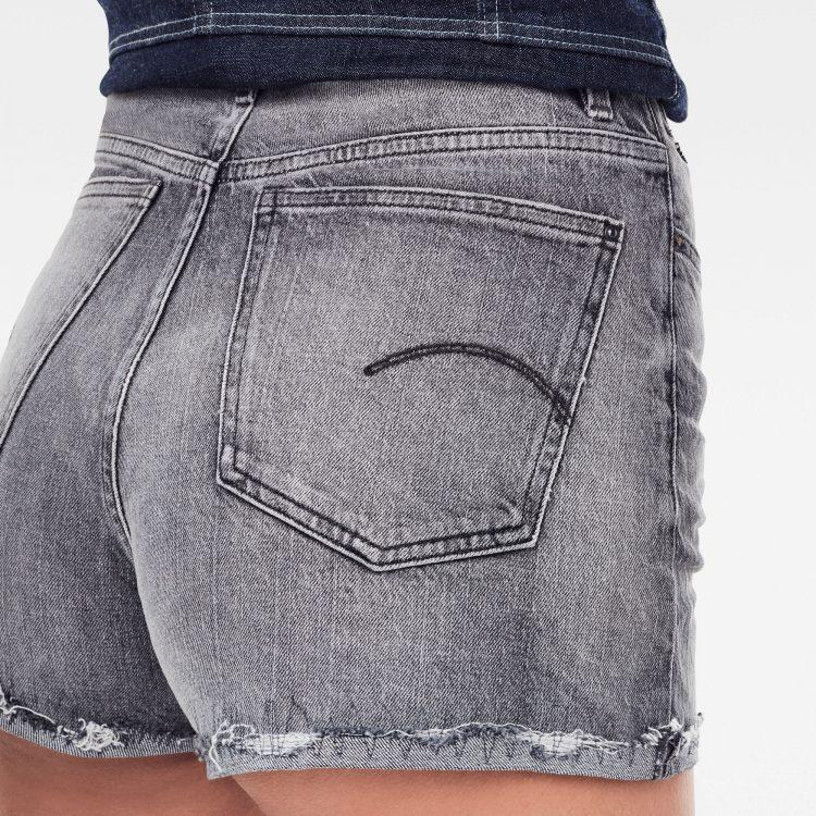 Γυναικείο σορτς G-Star Tedie Ripped Edge Ultra High Shorts | Αυθεντικό 2