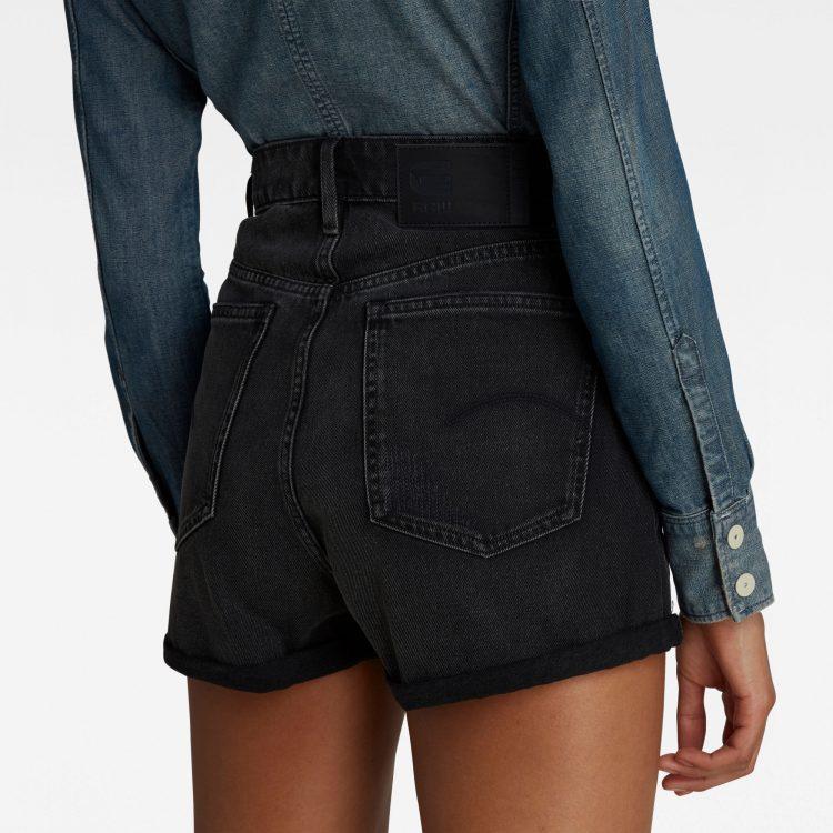 Γυναικείο σορτς G-Star Tedie Ultra High Shorts | Αυθεντικό 2
