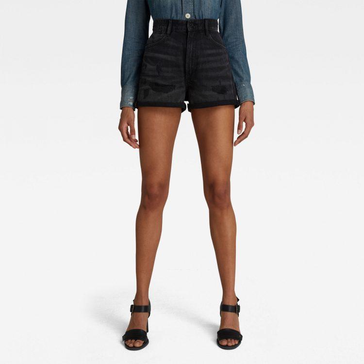 Ανδρικό παντελόνι G-Star Tedie Ultra High Shorts Αυθεντικό