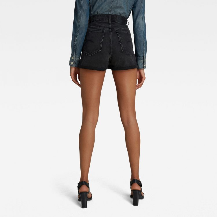 Γυναικείο σορτς G-Star Tedie Ultra High Shorts | Αυθεντικό 1