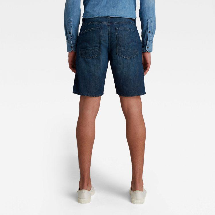 Ανδρική βερμούδα G-Star Triple A Shorts | Αυθεντικό 1