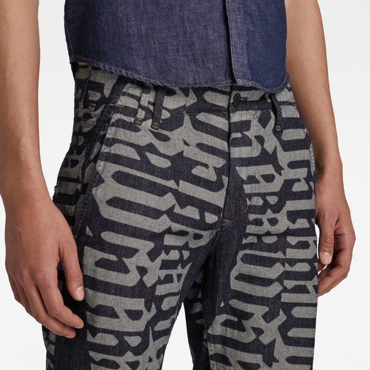 Ανδρική βερμούδα G-Star Vetar Chino Shorts | Αυθεντικό 4