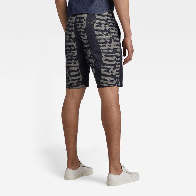 Ανδρική βερμούδα G-Star Vetar Chino Shorts | Αυθεντικό 1
