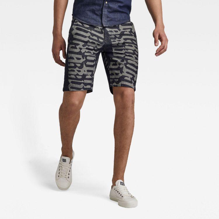 Ανδρικό παντελόνι G-Star Vetar Chino Shorts Αυθεντικό